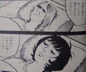 化け猫少女7
