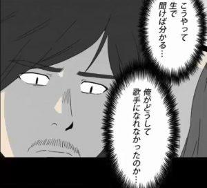 奇々怪々(泥棒)2