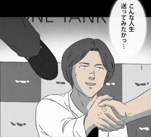 奇々怪々(泥棒)4