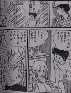 少~し見せちゃう4-4