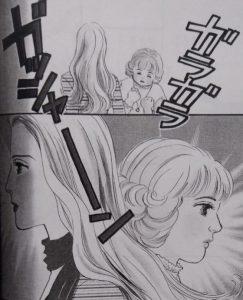 純情チェンジ1