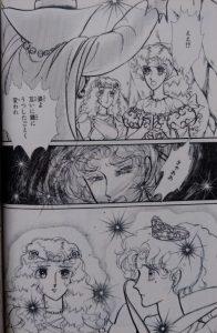 花冠の竜の国3