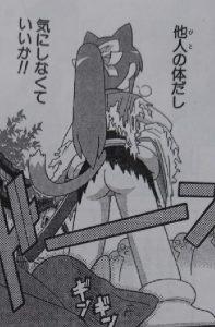 電撃ネコミミ侍3