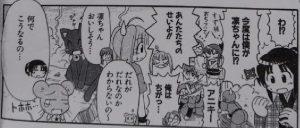 電撃ネコミミ侍5