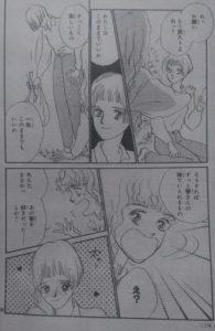 CHANGE(小塚敦子)4