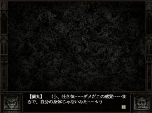 DIVI・DEAD1