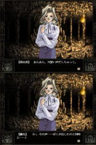 DIVI・DEAD2