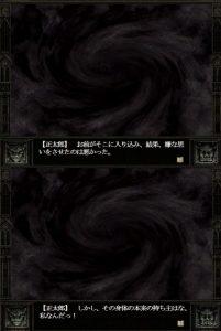 DIVI・DEAD9