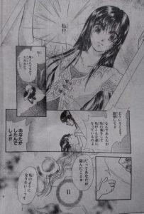 SAKURAちぇんじ!4