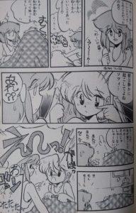 スペース★トラバーズ2