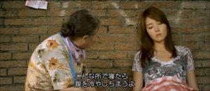 ミス・チェンジ22