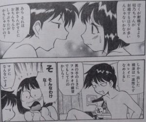 淫肉交姦日記11