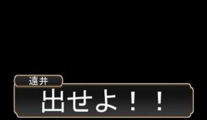 遠井さんの入れ替わり編14
