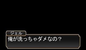 遠井さんの入れ替わり編19