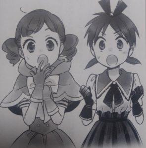 ドジ魔女ヒアリ1