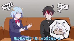 【アニメ】高校生の男女が入れ替わるとどうなるのか【漫画】3
