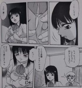 はっぴぃりぼん4